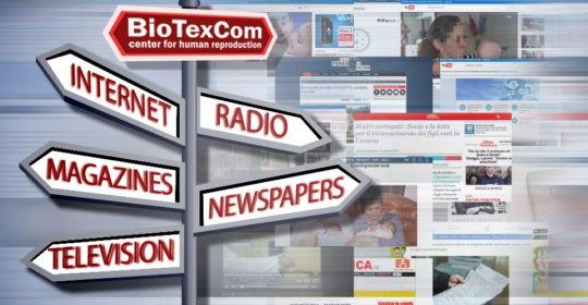 Biotexcom dans des m dias de masse qu est ce que les for Qu est ce que le plan de masse