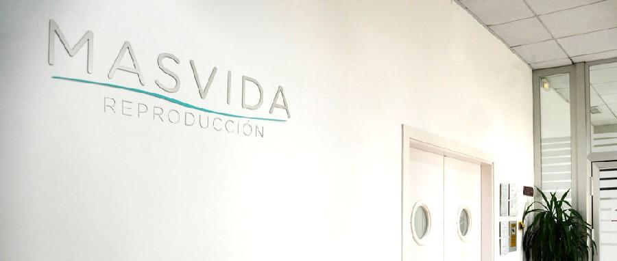 presentation de la clinique masvida reproducci n seville myferti. Black Bedroom Furniture Sets. Home Design Ideas